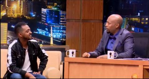 Seifu Fantahun Interview With Bisrat