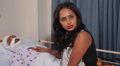 Yebet Sira Drama - Part 50 (Ethiopian Drama)