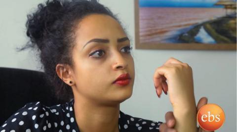 Welafen Drama - Part 4 (Ethiopian Drama )