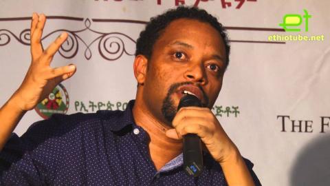 Bewketu Seyoum -  Ethiopian Comedy